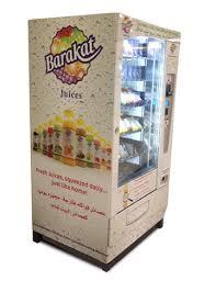 Modern Vending Machines Dubai Extraordinary Modern Vending