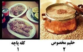 Image result for صبح بخیر