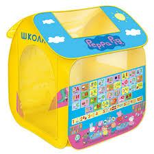 Игровая <b>палатка Peppa Pig</b> Учим азбуку с Пеппой - купить в Москве