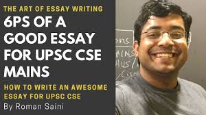 ps of a good essay for upsc cse mains by r saini  6ps of a good essay for upsc cse mains by r saini