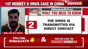 الإبلاغ عن فيروس القرد B الأول في الصين | وفاة طبيب بيطري في بكين