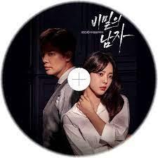 秘密 の 男 韓国 ドラマ