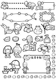 4月のおたよりイラスト素材まとめa4印刷用 保育園幼稚園のお