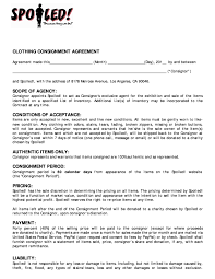 Consignment Agreement Template Word 24 Best Of Consignment Agreement Sample Worddocx 4