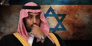 Image result for caricature mbs and israel