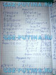 ГДЗ Ершова Голобородько класс самостоятельные и контрольные работы Уравнения высших степеней методы решения задачи с параметрами домашняя самостоятельная работа С 9 Решение систем уравнений второй степени 1 2 3 4