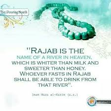 Praise be to allaah, the one, the subduer, and blessings and peace be upon the chosen prophet and upon his good and pure family and companions. Fasting In Month Of Rajab Unique Quotes Islamic Quotes Prayer For The Day