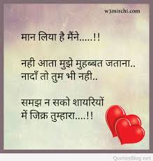 i miss you in gujarati i miss you messages for friend
