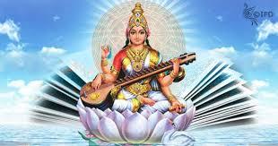 image of saraswati puja के लिए चित्र परिणाम