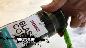 <b>Бутылка</b> Zoku <b>Active</b> 475 мл - YouTube