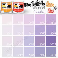 TOA สี 4 SEASONS สีภายนอก+ภายใน กึ่งเงา/ด้าน สีม่วง (ขนาด 3L) เฉดสีบ้านสบาย  สีเกรด8ปี สีน้ำ สีทาบ้าน สีทนได้