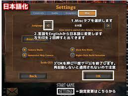 Valheim 日本 語