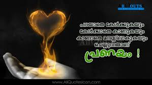 Beautiful Pictures Of Love With Malayalam Quotes Walljdiorg