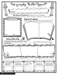 Book Report Poster Template Fantasy And Reality Character Book Reports Two Ways