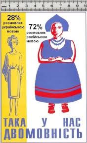 Президент Болгарии вслед за другими отказался ехать на парад 9 мая в Москву - Цензор.НЕТ 3338