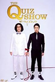the quiz show tv series imdb the quiz show poster