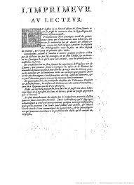 essay on history of computer room