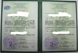 Правоведение diplom