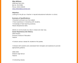 Cvmplate For Education Assistant Resume Examplesachers