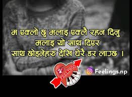 Nepaligirl Instagram Photos And Videos
