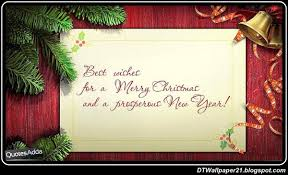 Christian Greetings Quotes Best of Desktop Wallpaper Background Screensavers Christian Merry