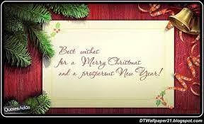 Short Christian Christmas Quotes Best of Desktop Wallpaper Background Screensavers Christian Merry