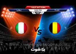 يلا شوت مشاهدة مباراة بلجيكا وإيطاليا بث مباشر بدون تقطيع