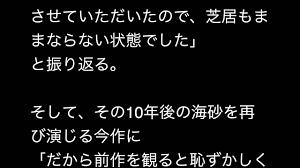 戸田恵梨香再び弥海砂役でデスノート続編出演 10年後のミサミサに