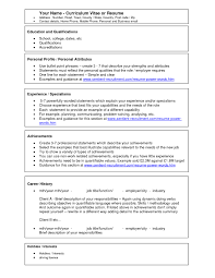 Best Ideas Of Resume Examples Profile Section New Personal Profile