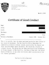 Good Conduct Letter 8 Magnolian Pc