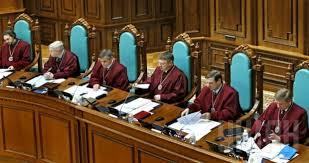 Картинки по запросу Верховного Суду України