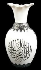 Small Picture Home Decor Welcome To Darul Kutub