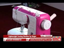 How To Sew With A Singer Sewing Machine