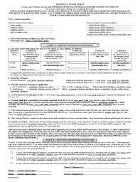 Fillable Online Rent Stabilization Lease Renewal Form Rtp 8