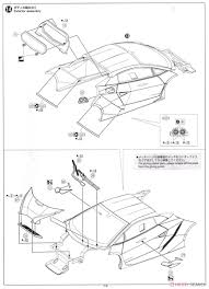Lamborghini sesto elemento model car images list