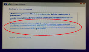 Kuidas installida windows 7
