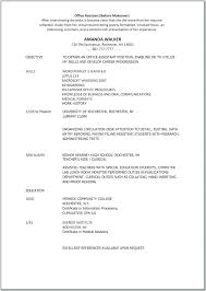 Objectives For Medical Assistant Barista Resume Objective Medical