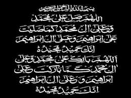 Image result for darood shareef pictures