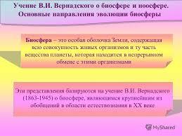 Презентация на тему МОДУЛЬ Выпускной письменный тест реферат  44 Учение