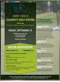 Jimmy Hanlin Celebrity Golf Outing September 29 2017