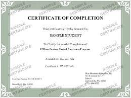 Certificates Of Achievements Certificate Template