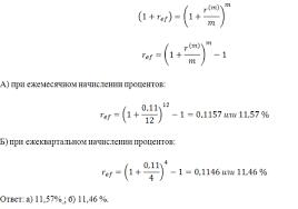 Финансовая математика Математика для тебя дипломные работы заказать курсовую работу курсовые работы математика высшая и общий курс онлайн сервисы решения задач реферат написать рефераты
