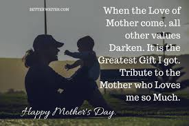 110 Heart Touching Happy Mothers Day 2019 Wishes Messages Quotes