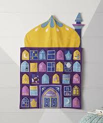 Ramadan For Kids Ramadan Series Part 1 2019 Little Wings