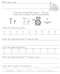 Personalized Name Tracing Printable Kindergarten Handwriting