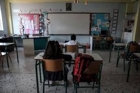 Εκπαιδευτικός (δημοσίου ή ιδιωτικού σχολείου) εργαζόμενος του ιδιωτικού τομέα ιδίως. Sxoleia Prwto Koydoyni Gia Dhmotika Nhpiagwgeia Eidika Sxoleia Athens Voice