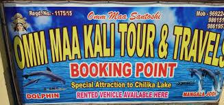 omm maa kali tour travels photos swargadwar puri travel agents