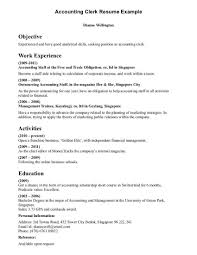 Accounting Assistant Resume Accounting Clerk Resume No Experience Free Resume Templates 12