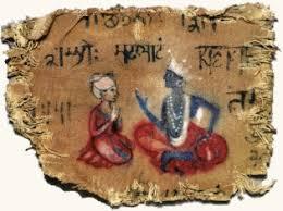 parchemin sanskrit