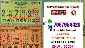 Mumbai Game Chart 05 07 2019 Kalyan Mumbai Special Chart Updated Check It Fast